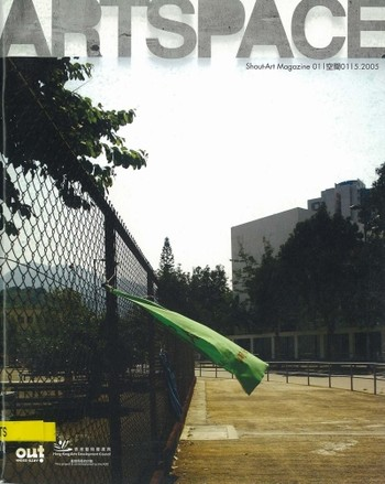 Artspace: Shout-Art Magazine (All holdings in AAA)