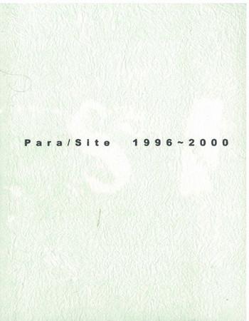 Para/Site 1996-2000