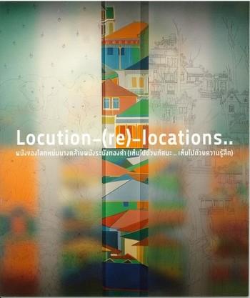 Locution-(re)-locations..