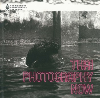Thai Photography Now