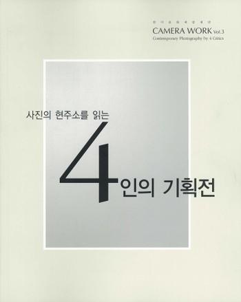 Camera Work Vol. 3: Contemporary Photography by 4 Critics