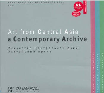 Art from Central Asia: A Contemporary Archive (Central Asia Pavilion at the 51st Venice Biennale)