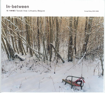 In-between 10 — Tomoki Imai: Lithuania, Belgium