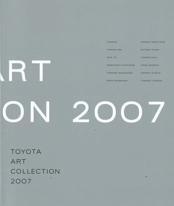 Toyota Art Collection 2007