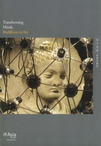 Transforming Minds: Buddhism in Art