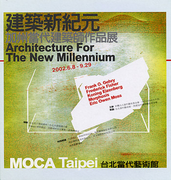 Architecture for the New Millennium