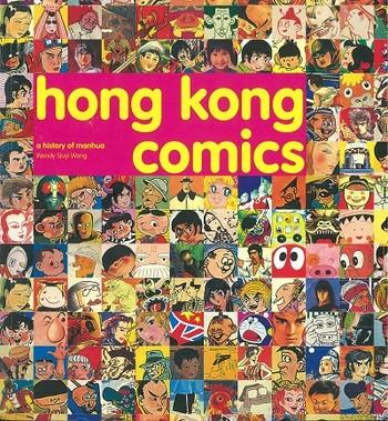 Hong Kong Comics: A History of Manhua