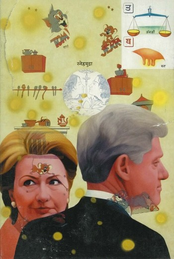 Atul Dodiya: Saptapadi: Scenes from Marriage (Regardless)