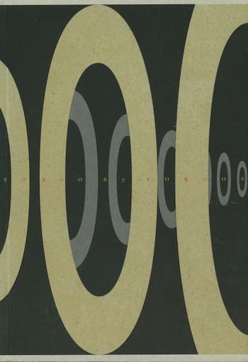 YOKOO by Yokoos: Pleasure of Image-making/ Dialectic Journey of Image Association