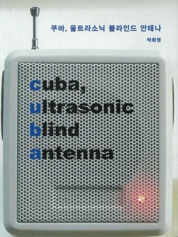 Cuba, Ultrasonic Blind Antenna