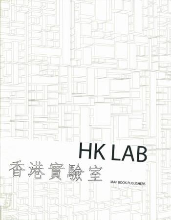 HK Lab