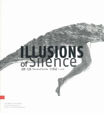 Illusions of Silence - The Art of Tim Yip