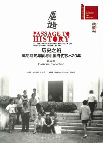 Passage to History: 20 Years of La Biennale di Venezia and Chinese Contemporary Art: Interview Colle
