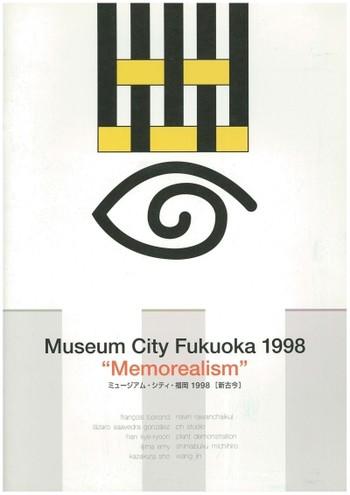 Museum City Fukuoka 1998 'Memorealism'