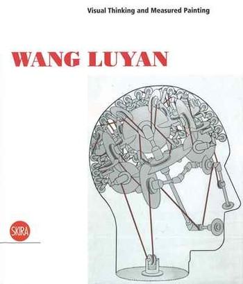 Wang Luyan: Visual Thinking and Measured Painting