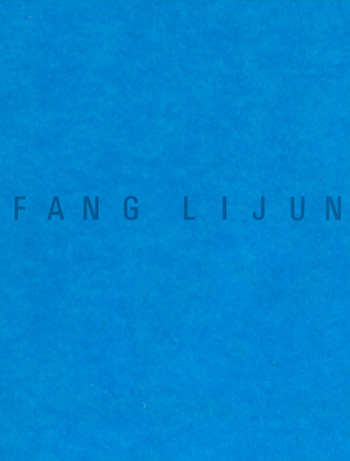 Fang Lijun: Human Images in an Uncertain Age