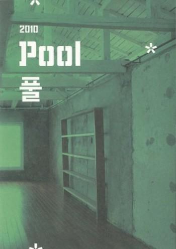 Pool 2010