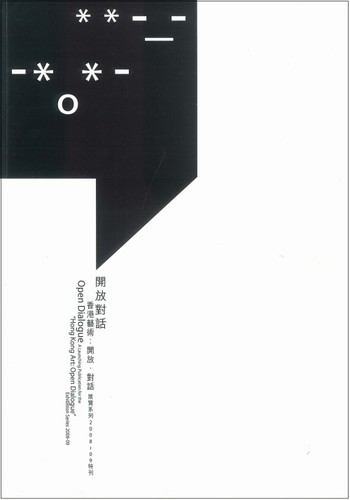 Open Dialogue: A Launching Publication for the 'Hong Kong Art: Open Dialogue' Exhibition Series 2008