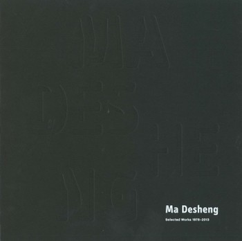 Ma Desheng: Selected Works 1978-2013