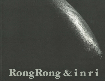 From Six Mile Village to Three Shadows: New Works by RongRong & inri