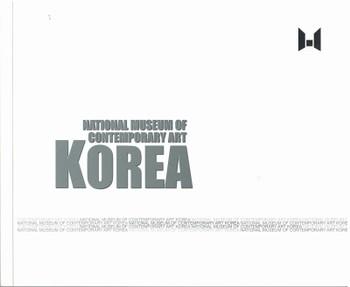 National Museum of Contemporary Art, Korea