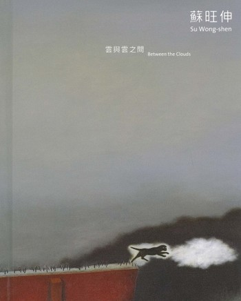 Su Wong-shen: Between the Clouds