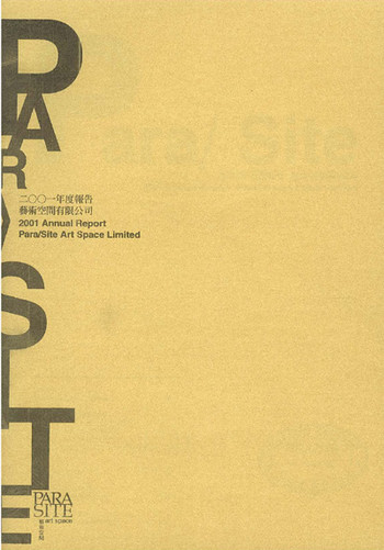 2001 Annual Report Para/Site Art Space Limited
