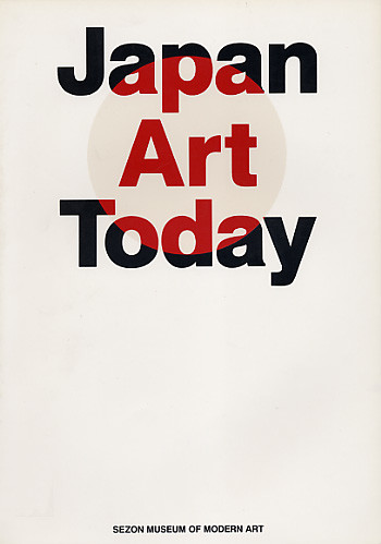 Japan Art Today: Elusive Perspectives/ Changing Visions