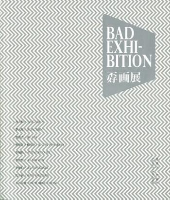 Bad Exhibition