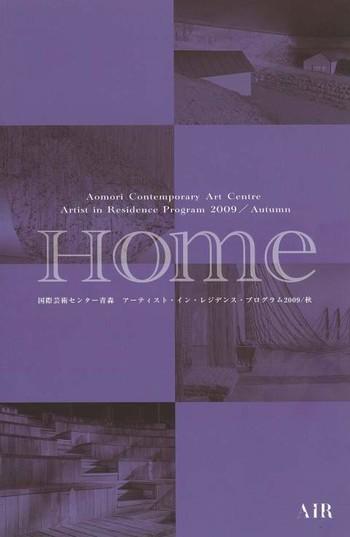 Aomori Contemporary Art Centre Artist-in-Residence Program 2009/ Autumn 'Home' Report