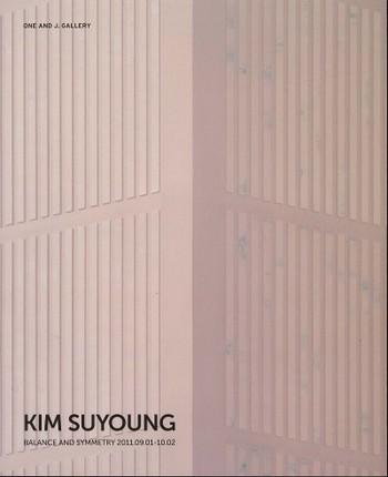 Kim Suyoung: Balance and Symmetry