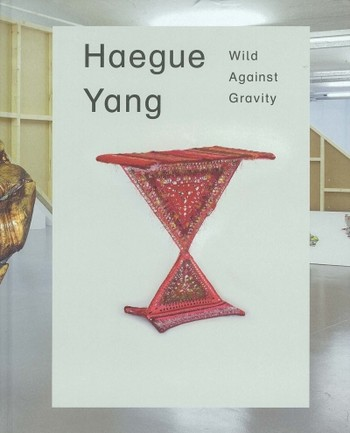 Haegue Yang: Wild Against Gravity