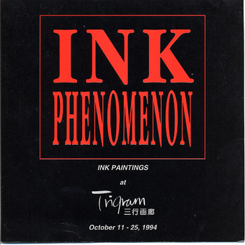 Ink Phenomenon