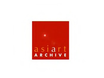 Asia Art Archive Promotional Video 2005