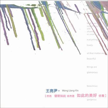 Wang Liang-Yin