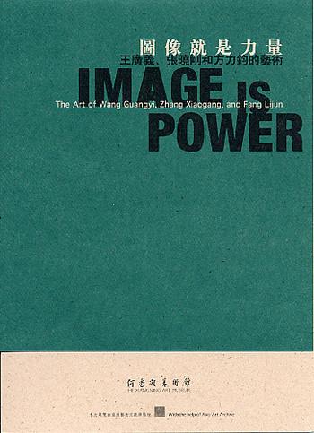 Image is Power: The Art of Wang Guangyi, Zhang Xiaogang, and Fang Lijun
