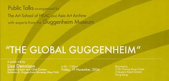 The Global Guggenheim: A Public Talk by Lisa Dennison