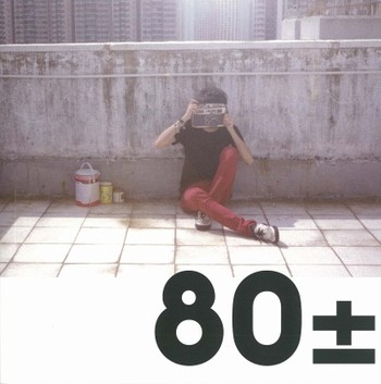 80± - post-80s in the eyes of post-80s: a photobook project by Mary Lee