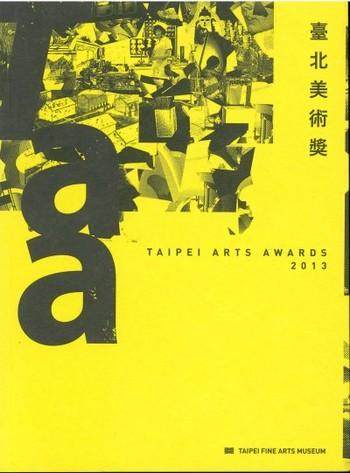 2013 Taipei Arts Awards