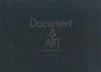 Document & Art: Inter-penetration - Art by Xerox