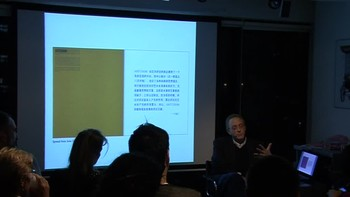 Talk: Building a Canon? Artforum and Contemporary Art Criticism In China