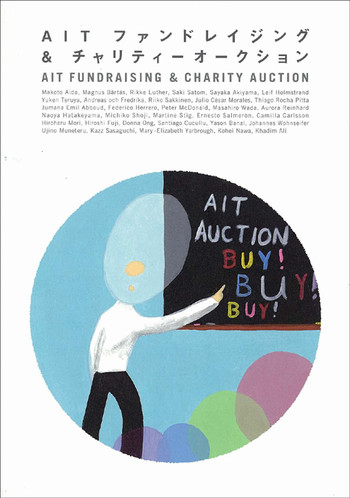 AIT Fundraising & Charity Auction
