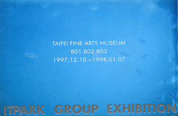 Taipei Fine Arts Museum ITPark Group Exhibition