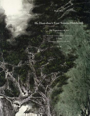 Ho Huai-shuo's Four Seasons Handscroll