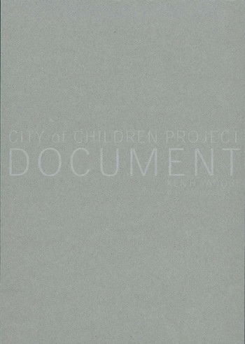 Kenji Yanobe: Document City of Children Project