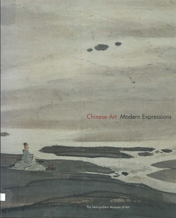 Chinese Art: Modern Expressions