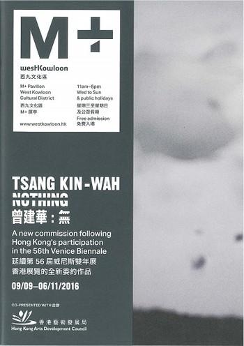 Tsang Kin-Wah: Nothing