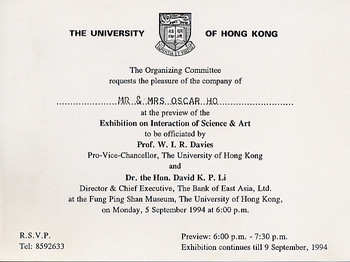 Exhibition on Interaction of Science & Art