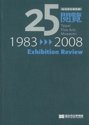 Taipei Fine Arts Museum: Exhibition Review 1983-2008