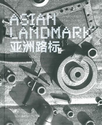 Asian Landmark — Toyota Art Project